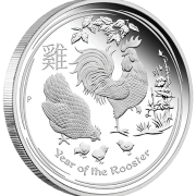 YEAR OF THE ROOSTER - AUSTRALIAN LUNAR SILVER COIN SERIES II - 2017 1 Kilo Pure Silver Proof Coin - Perth Mint