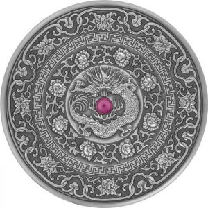 MANDALA ART III - CHINESE DRAGON - 2017 3 oz High Relief Silver Coin - Antique Finish with Ruby Gemstone