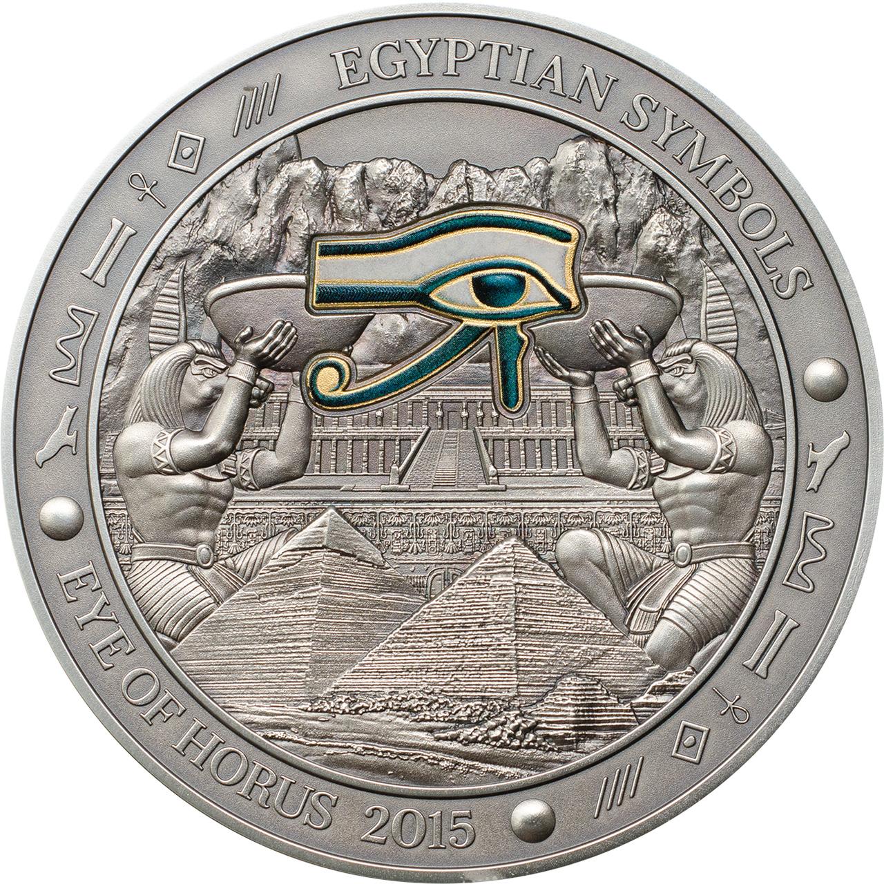 eye of god coin