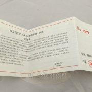 FERNAND LEGER - 2008 80 mm Brass Medal - Shanghai Mint