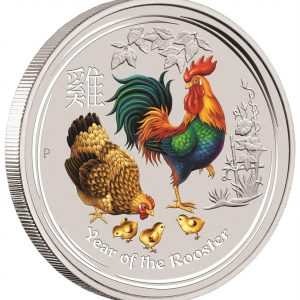 YEAR OF THE ROOSTER COLOR - AUSTRALIAN LUNAR SERIES II - 2017 1 oz Silver Bullion Coin - Perth Mint