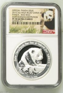 Smithsonian China Panda - Bao Bao - NGC PF70 UC - 2015 2 oz Proof Silver Medal