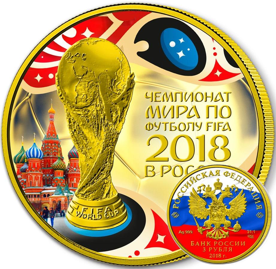 2018 fifa world cup russia 9